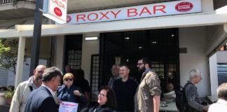 roxy bar presidio della legalità